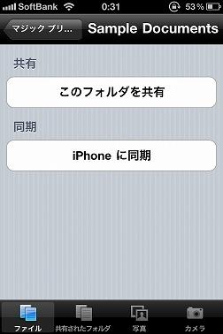 s-IMG_0916.jpg