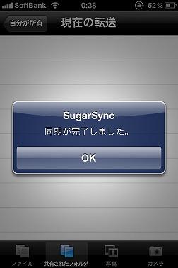 s-IMG_0919.jpg