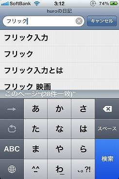 s-IMG_0958.jpg