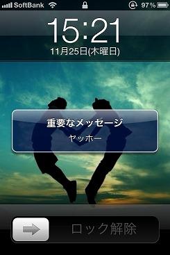 s-IMG_0986.jpg