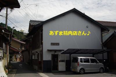 IMGP6870_convert_20140916213650.jpg