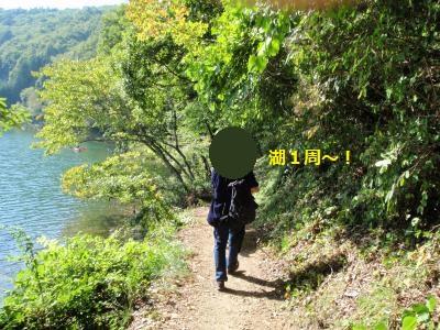 P9281165_convert_20141012210412.jpg