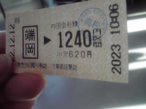 P1000028_20101212234314.jpg
