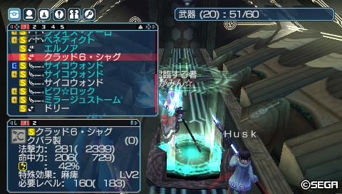 20110702002408.jpg