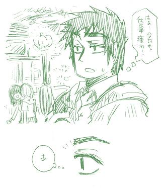 syame1.jpg