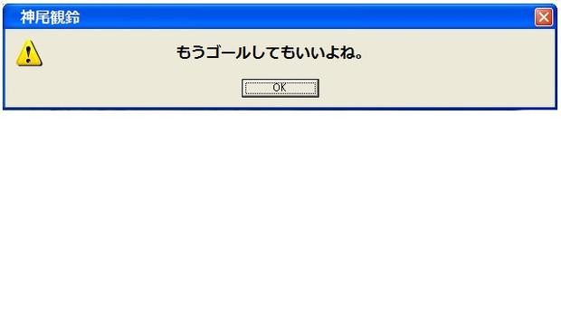 goak12.jpg