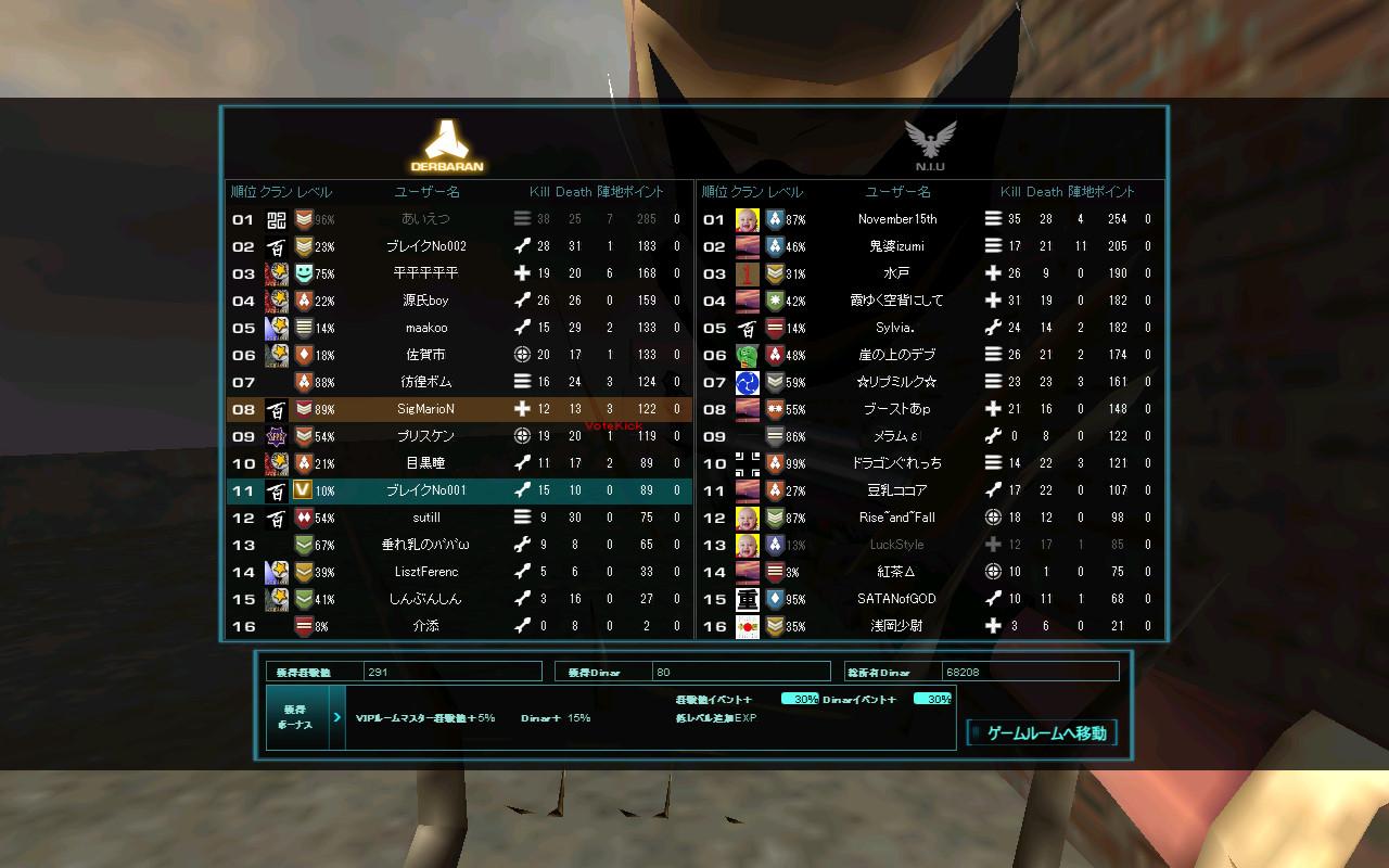 bandicam 2012-02-03 01-21-38-928