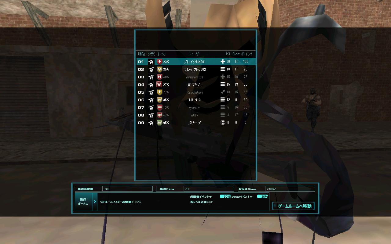 bandicam 2012-02-03 23-01-45-175