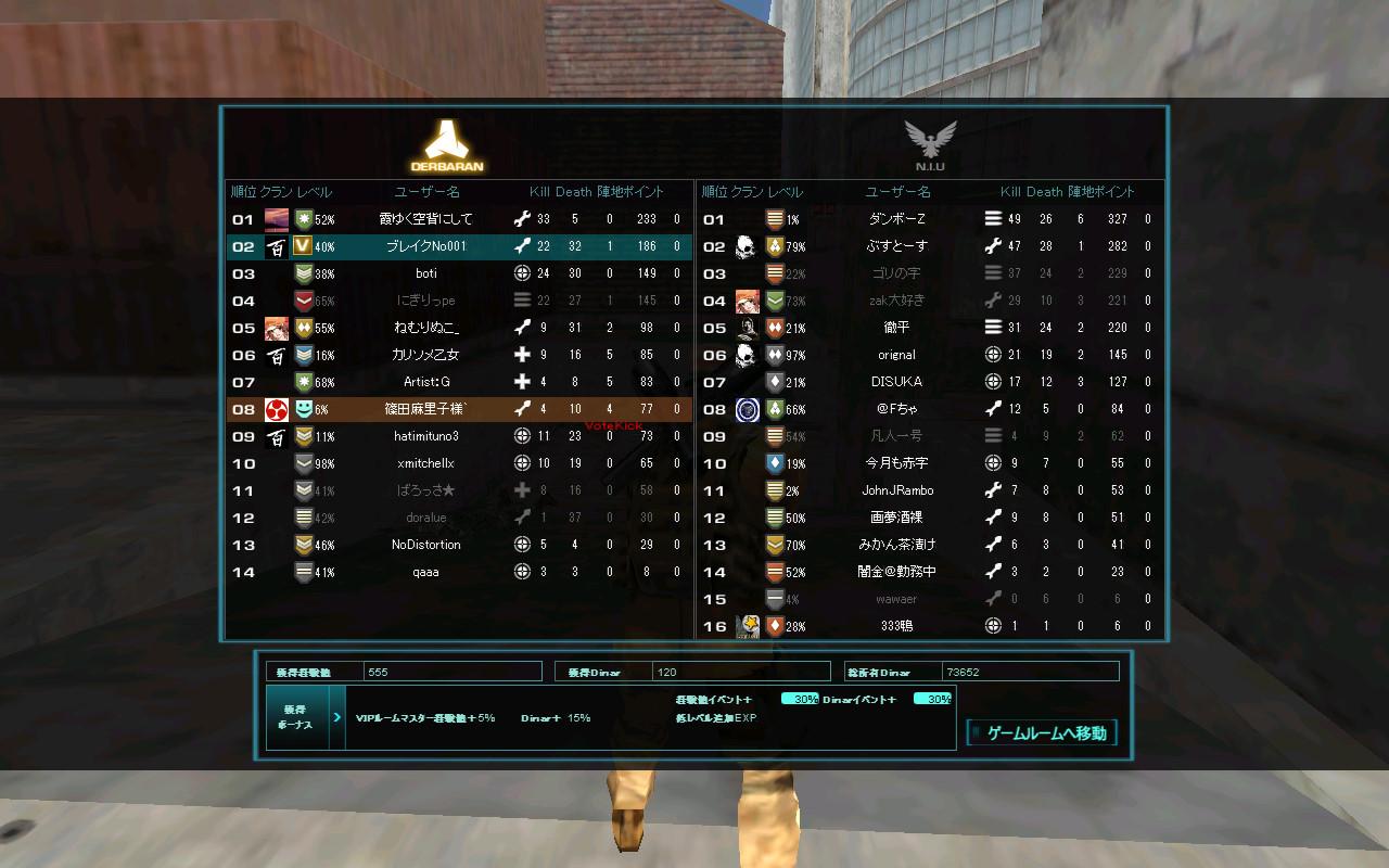 bandicam 2012-02-04 16-33-15-319