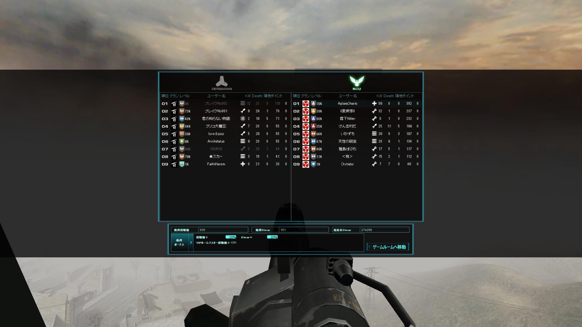 screenshot_037.jpg