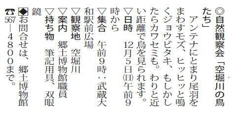 20101117  hakubutukan_bw