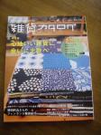 zakkabook_convert_20110530174321.jpg