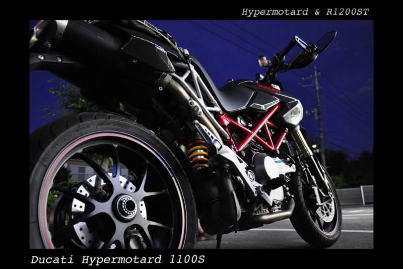 HyperMotard
