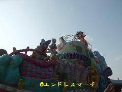 camera 573