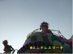 camera 574