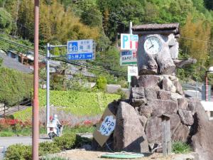 道の駅・龍游