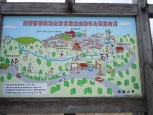 高野龍神国定公園