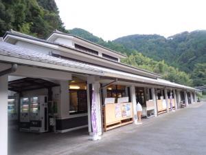 宇津ノ谷・施設