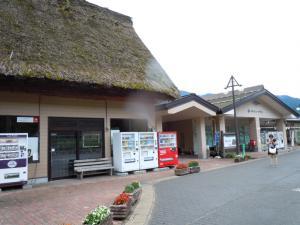 道の駅・白川郷2