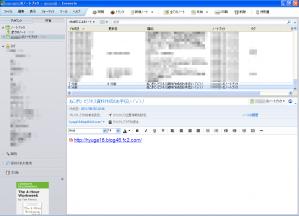 Chromeのエバノート クリップ URL