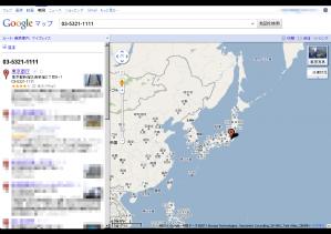 googleマップで、都庁035321111を検索 画像UP