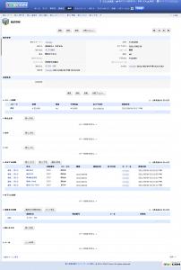 CRM_SAL_mei01.png