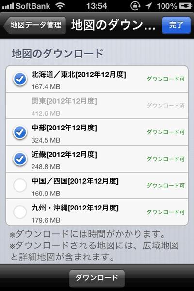 20131115_2.jpg