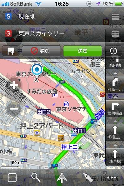 20131115_3.jpg