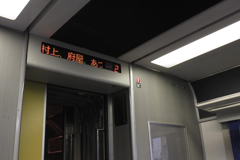 2012trip02_01.jpg