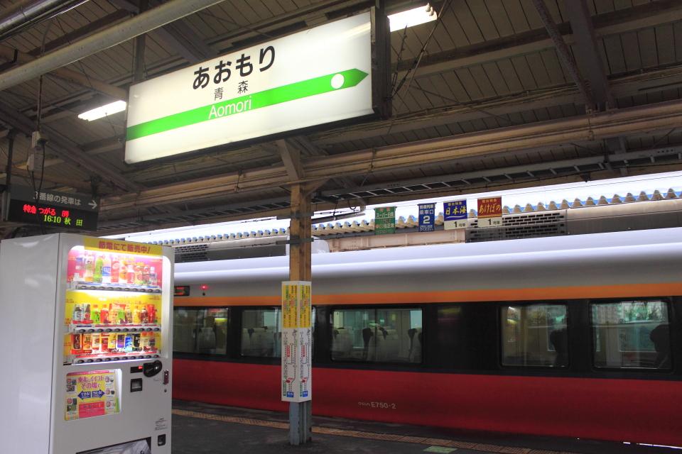 2012trip02_24.jpg