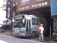 photo_010902_004.jpg