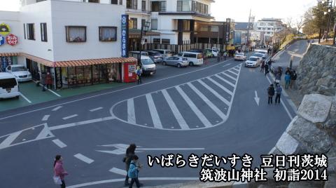 photo_140103_140102_003.jpg