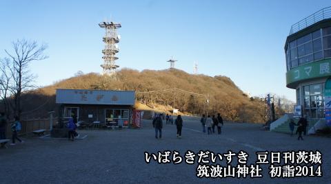 photo_140103_140102_006.jpg