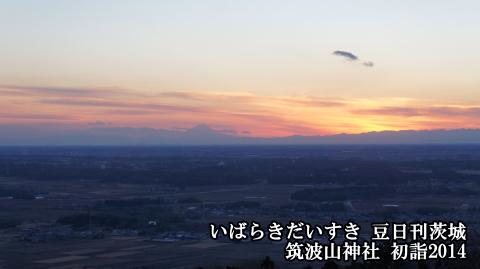 photo_140103_140102_008.jpg