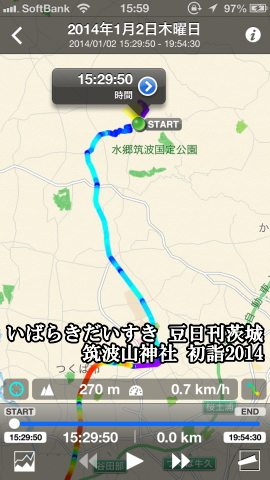 photo_140103_140102_009.jpg