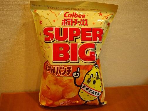 superBIG