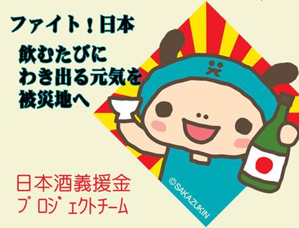 logo-middle[1]