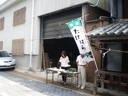 石川杜氏講演会会場前.8jpg