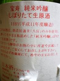 龍勢.8jpg
