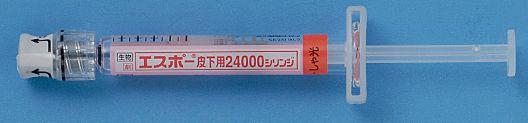造血剤 エスポー注射