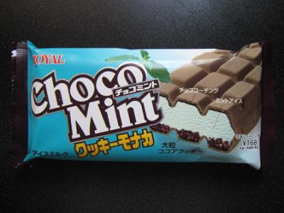 チョコミントクッキーモナカ