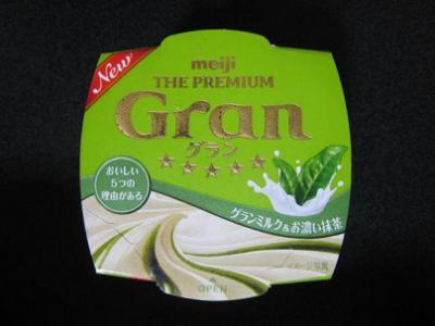 ザ・プレミアムグラングランミルク&お濃い抹茶