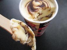 パナップカフェショコラ