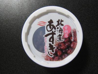 北海道あずきクリームタイプ