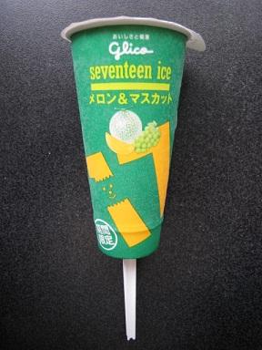 セブンティーンアイスメロン&マスカット
