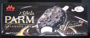 パルムアーモンド&チョコレート
