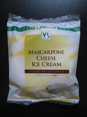 マスカルポーネチーズアイスクリーム