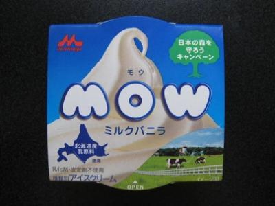 MOWミルクバニラ