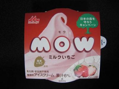 MOWミルクいちご