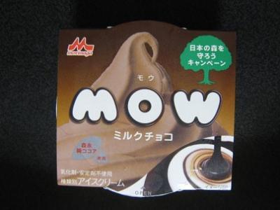 MOWミルクチョコ